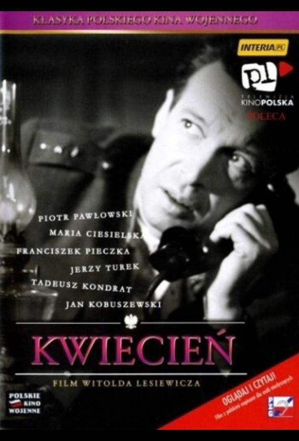 Апрель / Kwiecien (1961)