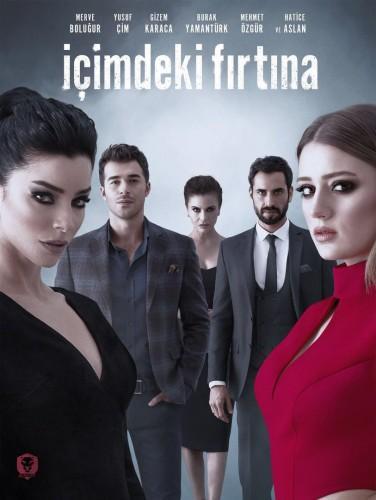 Буря внутри меня / Içimdeki Firtina (2017)