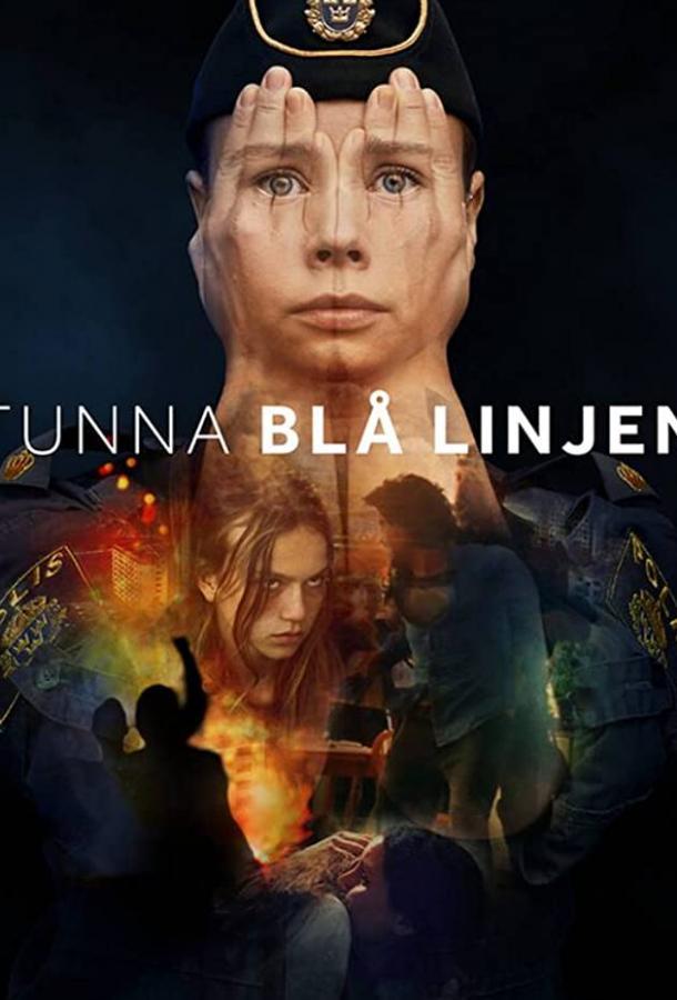 Тонкая голубая линия сериал (2021)