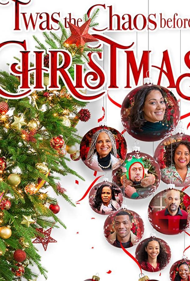 Хаос перед Рождеством (2019) смотреть онлайн