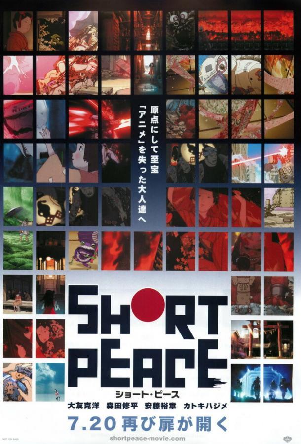 Хрупкий мир / Short Peace (2013)