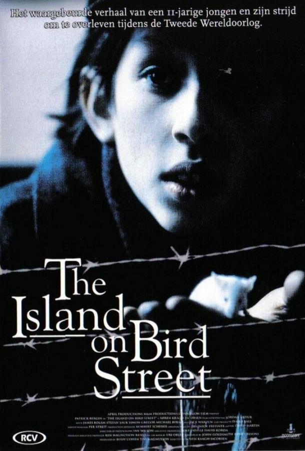 Остров на Птичьей улице / The Island on Bird Street (1997)