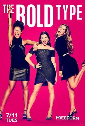 С большой буквы / The Bold Type (2017)