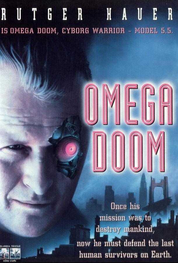 Солдат апокалипсиса / Omega Doom (1996)