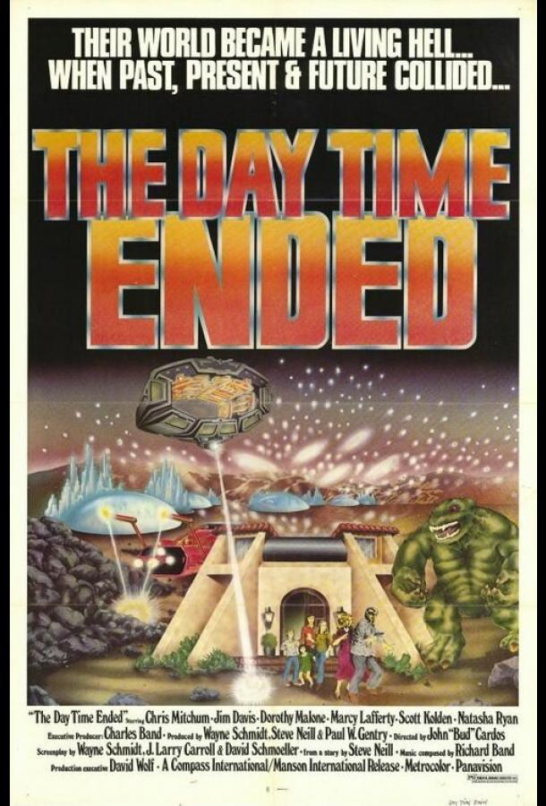 День, когда время закончилось / The Day Time Ended (1979)
