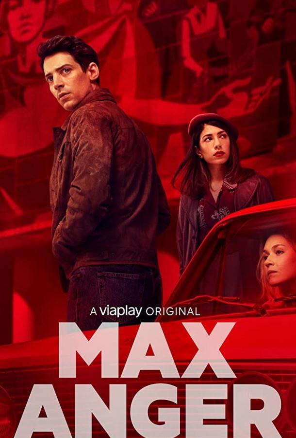 Max Anger - With One Eye Open (2021) смотреть онлайн 1 сезон все серии подряд в хорошем качестве