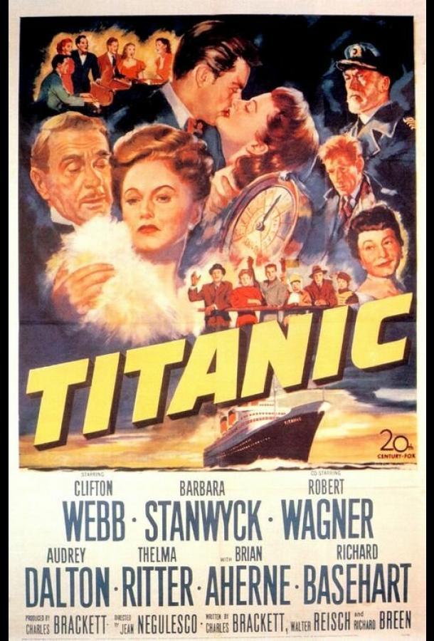 Титаник (1953) смотреть бесплатно онлайн