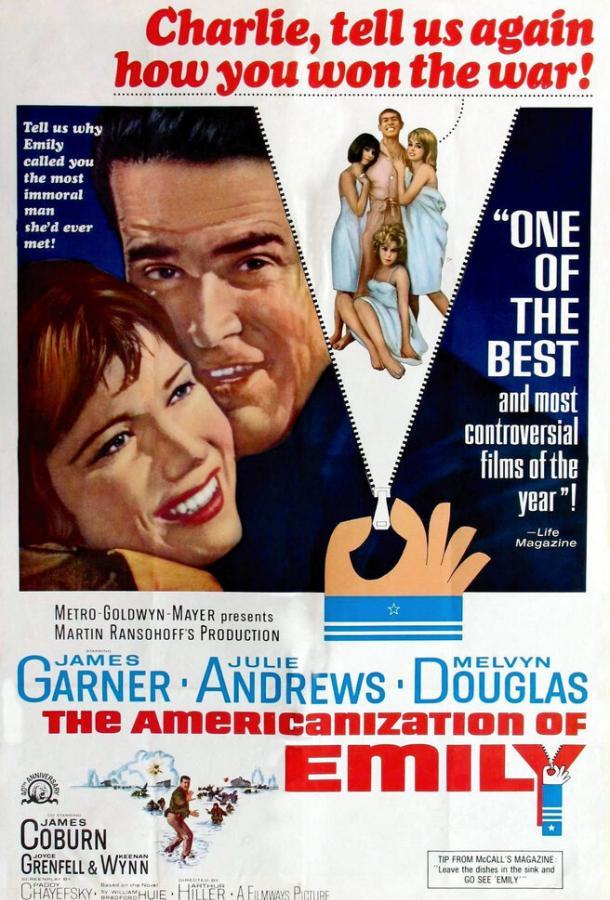 Американизация Эмили / The Americanization of Emily (1964)