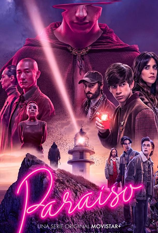 Рай (2021) смотреть онлайн 1 сезон все серии подряд в хорошем качестве