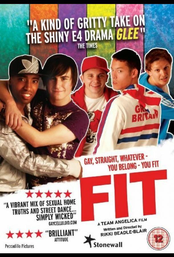 Порыв / Fit (2010)