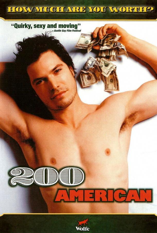 200 баксов / 200 American (2003)
