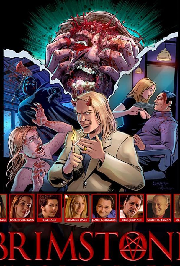 """Корпорация """"Пекло"""" (2021) смотреть онлайн в хорошем качестве"""