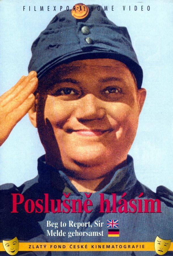 Швейк на фронте / Poslusne hlásím (1957)