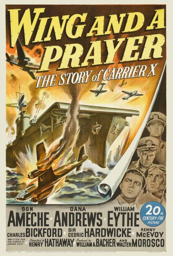 На одном крыле и молитве / Wing and a Prayer (1944)