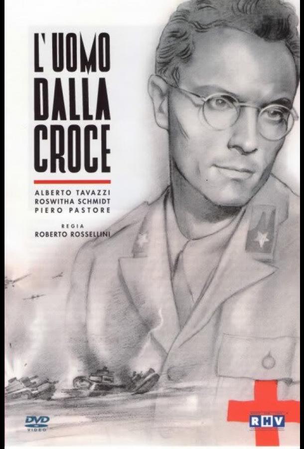 Человек с крестом / L'uomo dalla croce (1943)