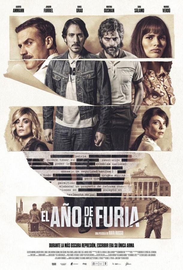 El ao de la furia (2020) смотреть онлайн в хорошем качестве