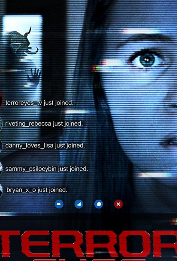 Глаза ужаса (2021) смотреть онлайн в хорошем качестве