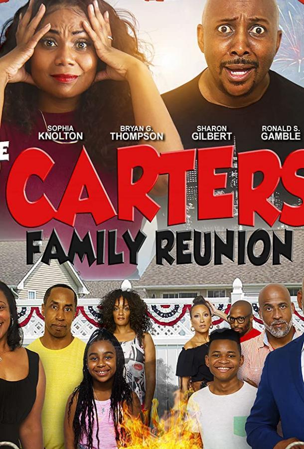 Воссоединение семьи Картер (2021) смотреть онлайн в хорошем качестве