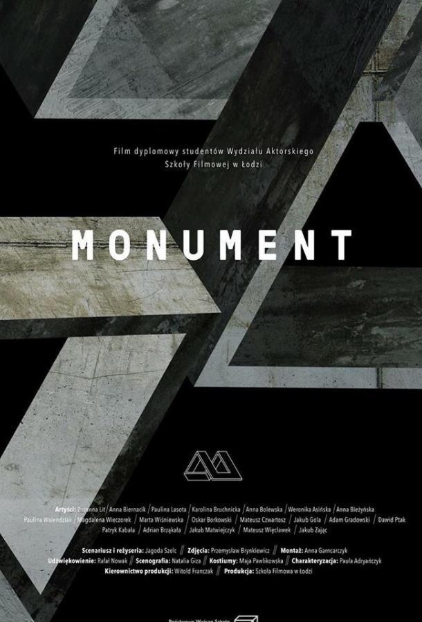 Монумент (2018) смотреть онлайн в хорошем качестве