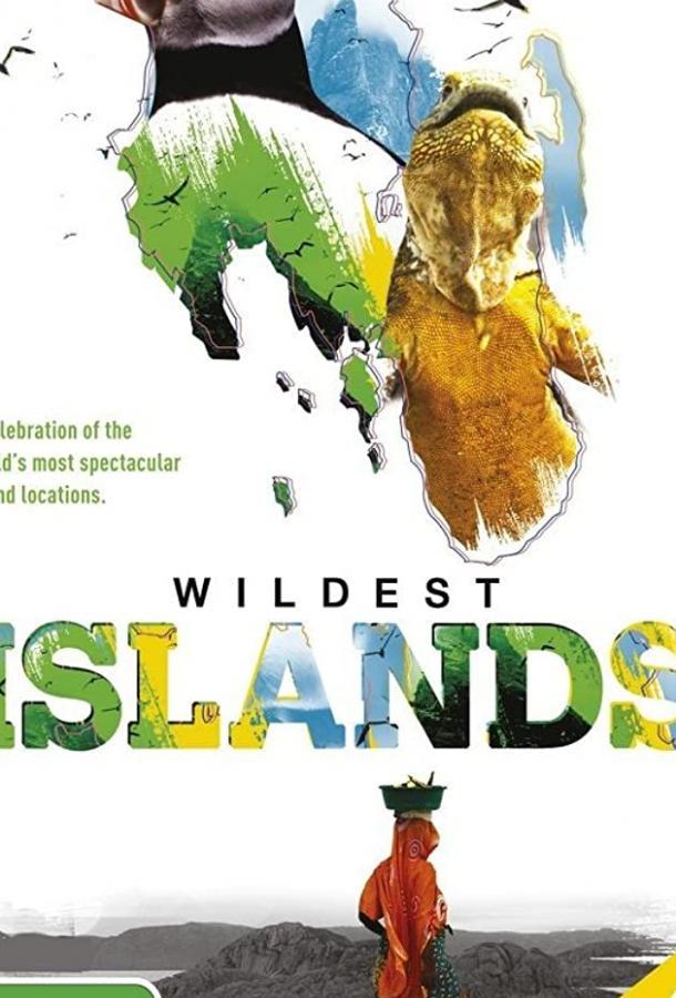 Неизведанные острова / Wildest Islands (2012)