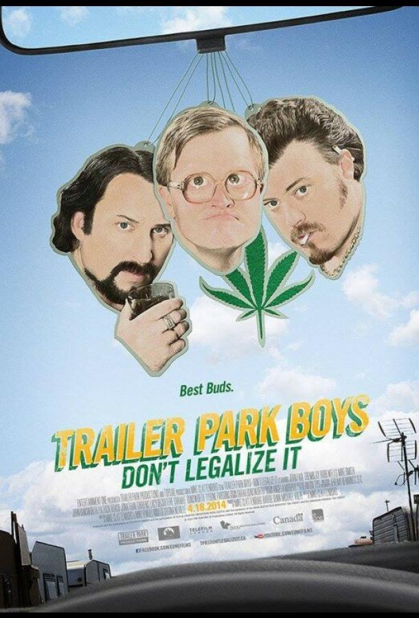 Парни из Трейлерпарка: Не легализуйте это / Trailer Park Boys: Don't Legalize It (2014)