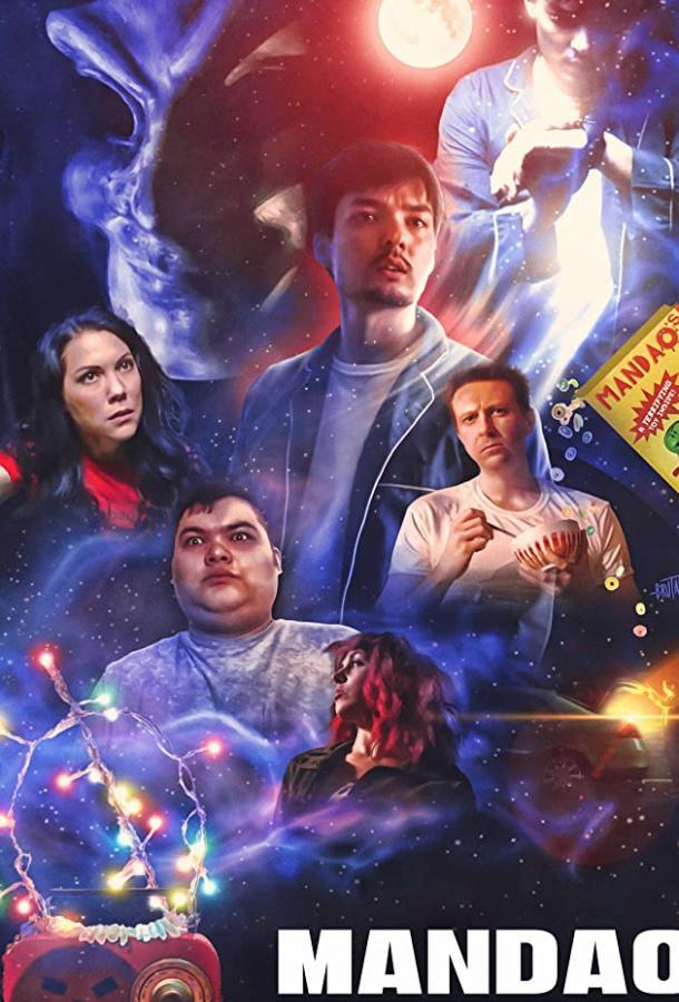 Мандао: Возвращение фильм (2020)