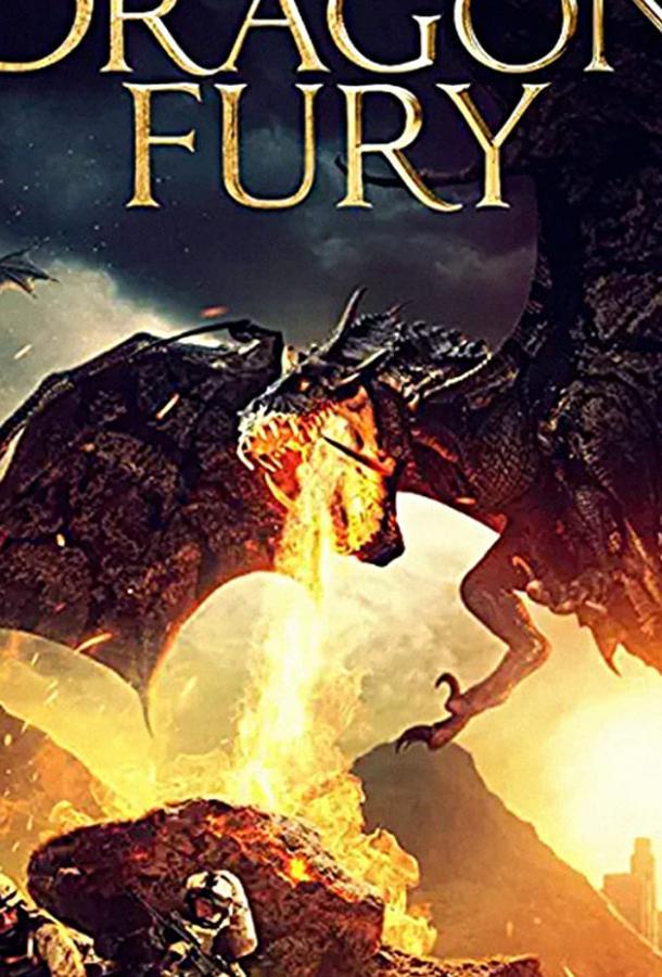 Ярость дракона (2021) смотреть бесплатно онлайн