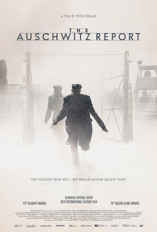Протокол Освенцима (2021) смотреть бесплатно онлайн
