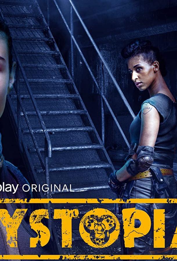 Сериал Антиутопия (2021) смотреть онлайн 1 сезон