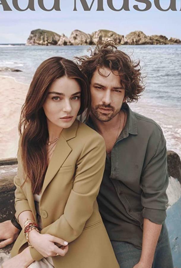 Сериал Сказка острова (2021) смотреть онлайн 1 сезон