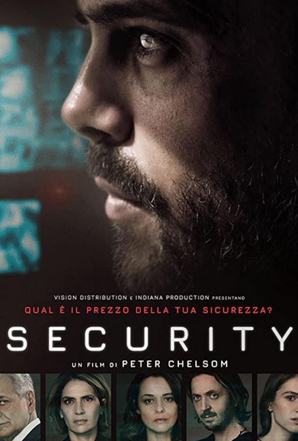 Цена безопасности фильм (2021)