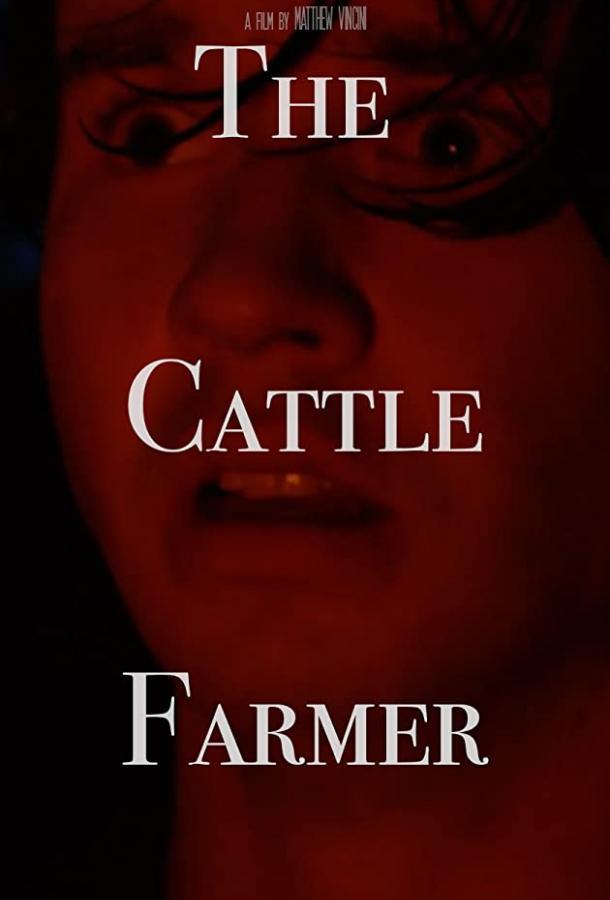 Фермер фильм (2020)