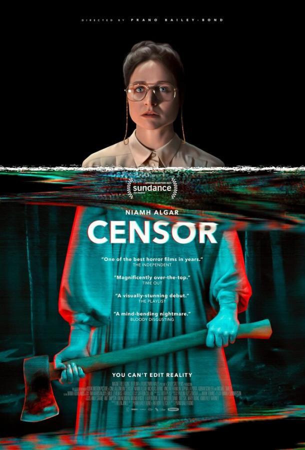 Цензор фильм (2021)