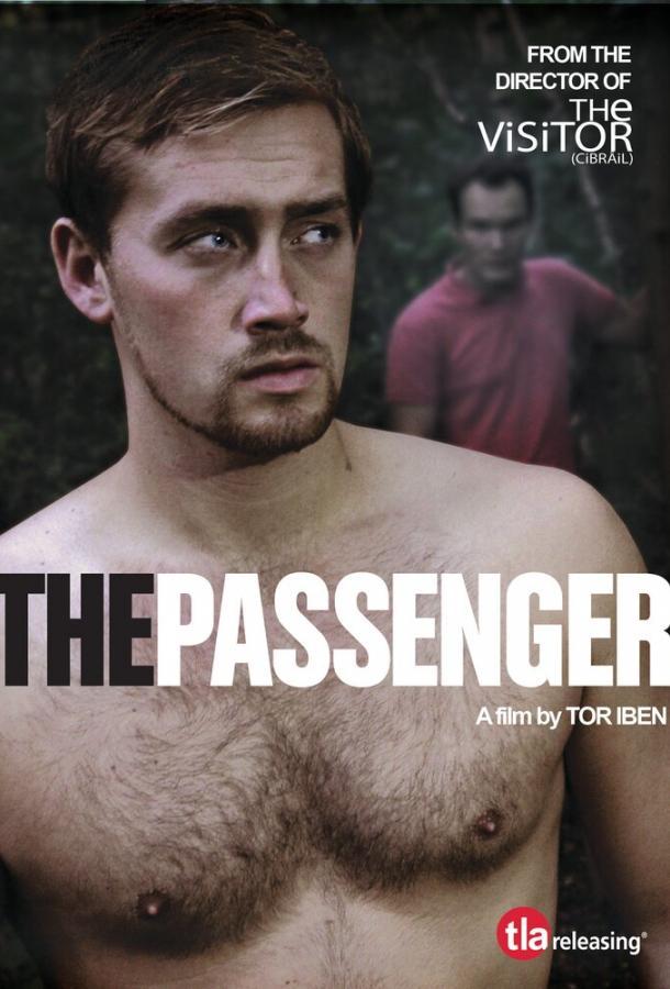 Пассажир / The Passenger (2012)