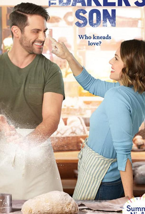 Сын пекаря (2021) смотреть онлайн в хорошем качестве