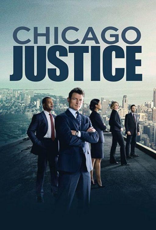 Правосудие Чикаго (2017)