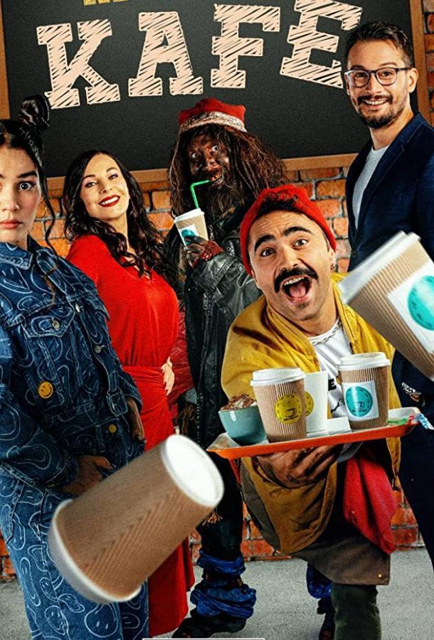 Кафе Поблизости / Adim Basi Kafe (2021)