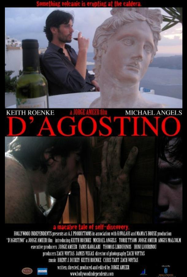 Д'Агостино / D'Agostino (2012)