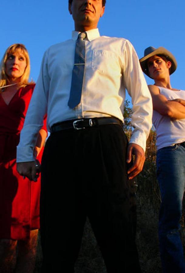 Перекресток ковбоев фильм (2006)