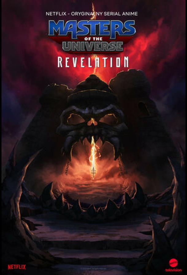 Властелины вселенной: Откровение () смотреть онлайн 1 сезон все серии подряд в хорошем качестве