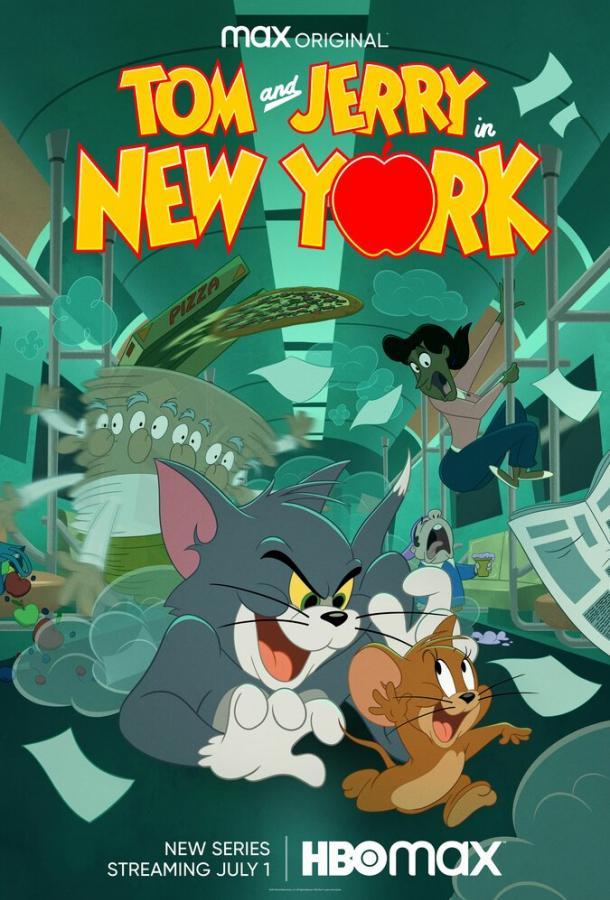 Том и Джерри в Нью-Йорке (2021) смотреть онлайн 1 сезон все серии подряд в хорошем качестве