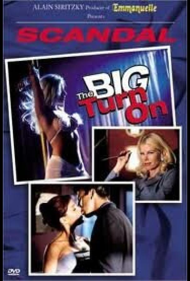 Большая заваруха / Scandal: The Big Turn On (2000)