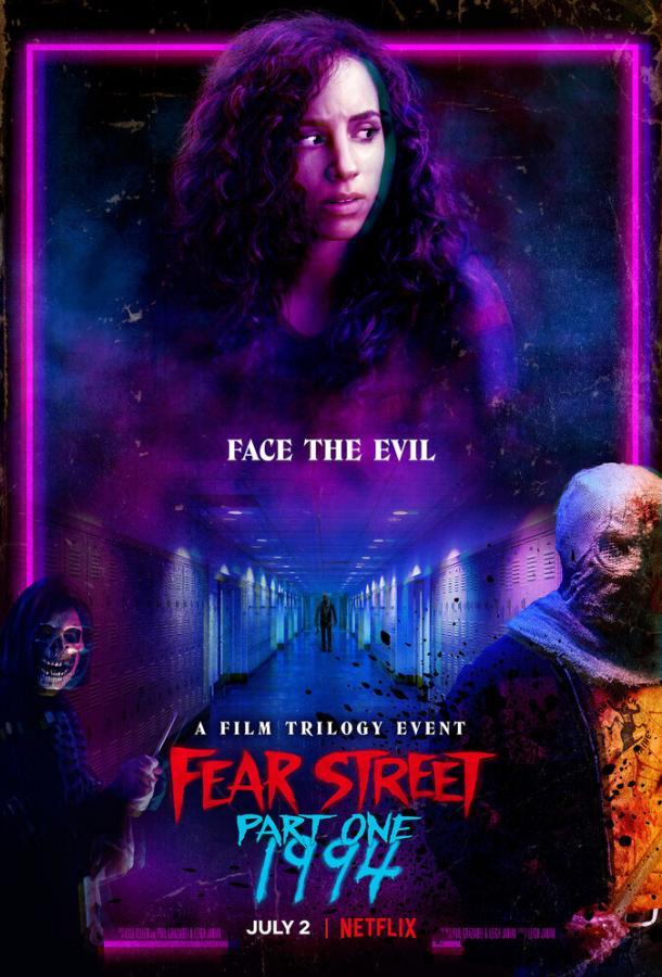 Улица страха. Часть 1: 1994 / Fear Street (2021)