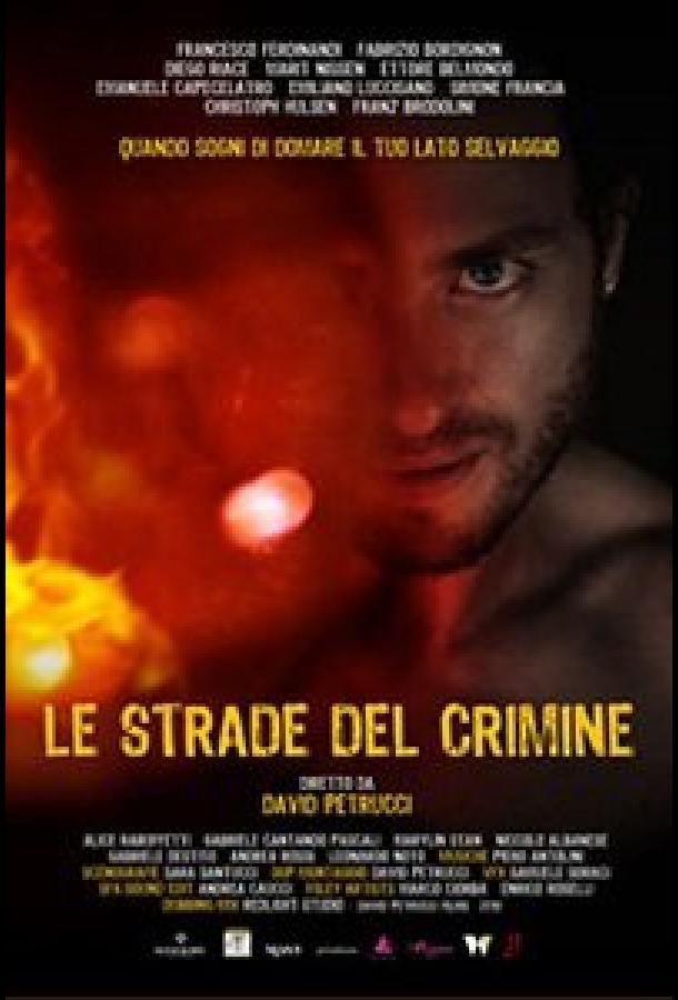 Криминальные пути (2020) смотреть онлайн в хорошем качестве
