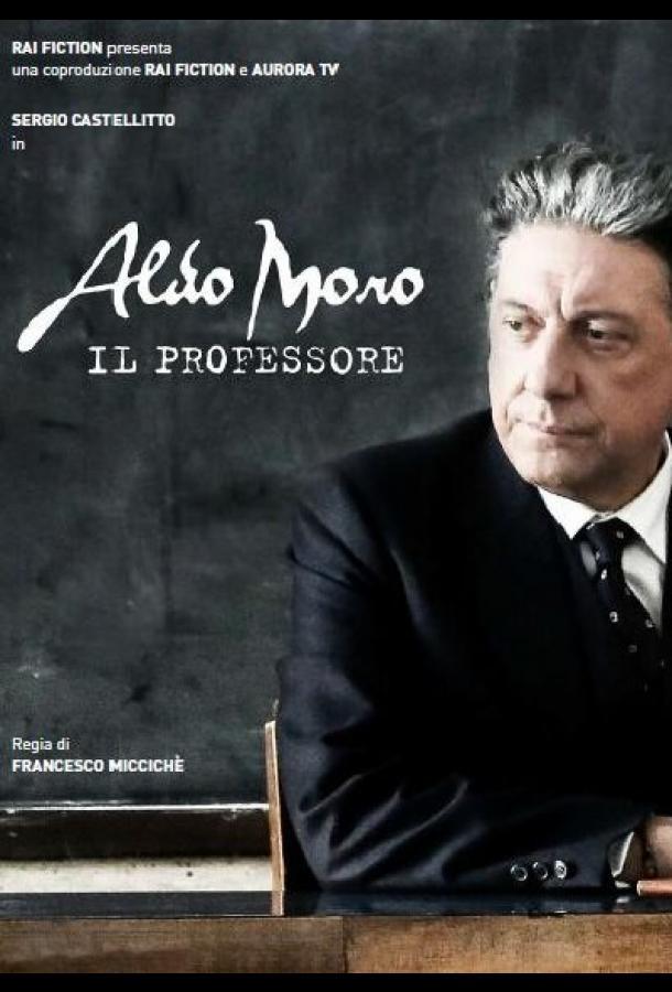 Альдо Моро - Профессор (2018) смотреть онлайн в хорошем качестве