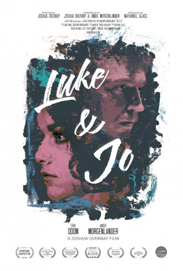 Люк и Джо фильм (2018)