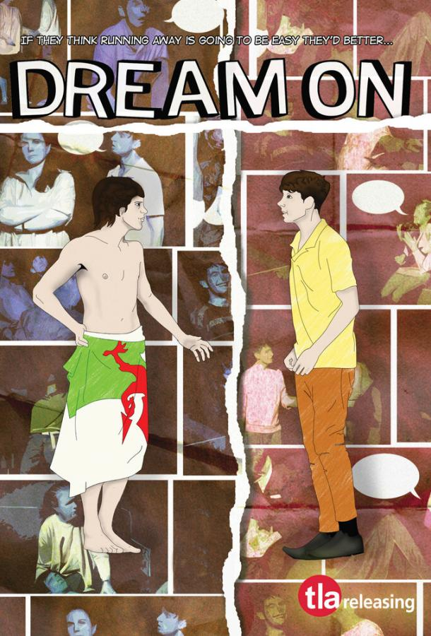 Мечтать не вредно (2012) смотреть онлайн