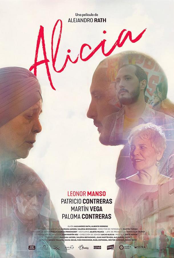 Алисия (2018) смотреть бесплатно онлайн