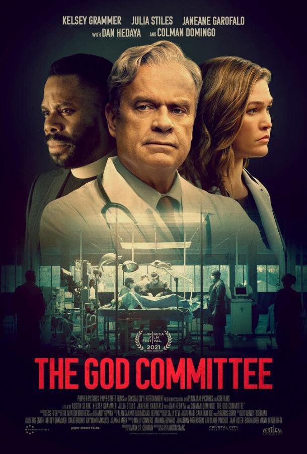 Комитет Бога (2021) смотреть онлайн