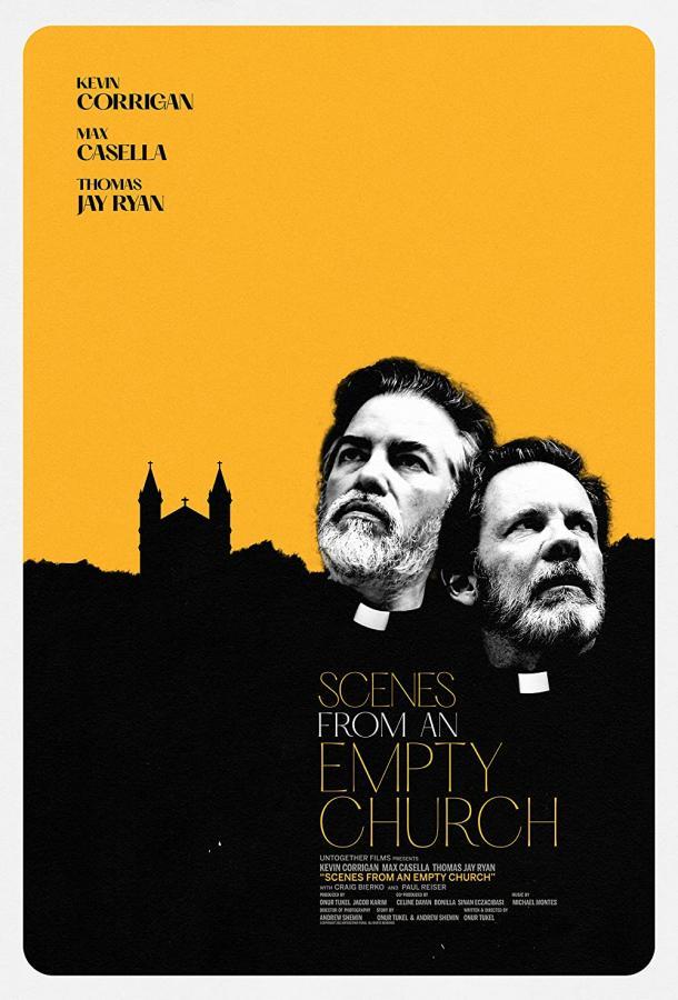 В Опустевшей Церкви фильм (2021)